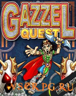 Постер игры Gazzel Quest, The Five Magic Stones