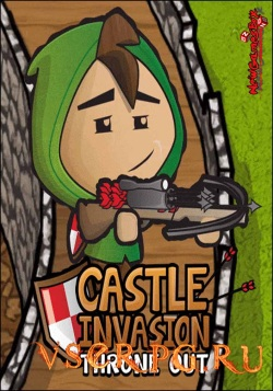 Постер игры Castle Invasion: Throne Out