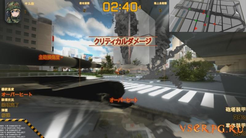 TOKYO WARFARE screen 3