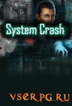 Постер игры System Crash