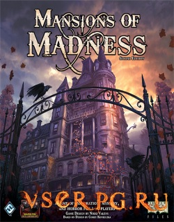 Постер игры Mansions of Madness