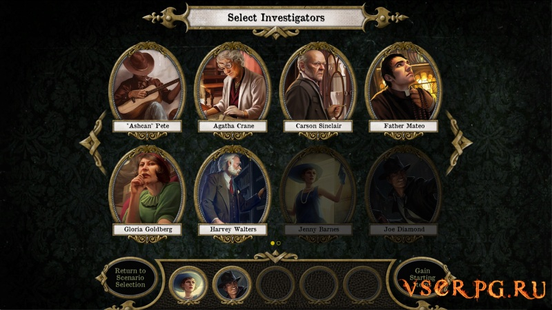 Mansions of Madness screen 1