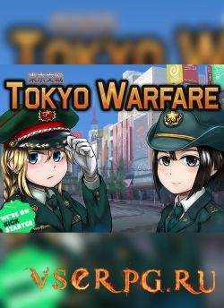 Постер игры TOKYO WARFARE