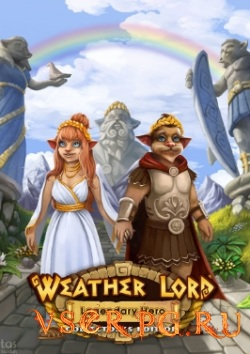 Постер игры Weather Lord: Legendary Hero Collector's Edition / Повелитель погоды 6: Легендарный герой