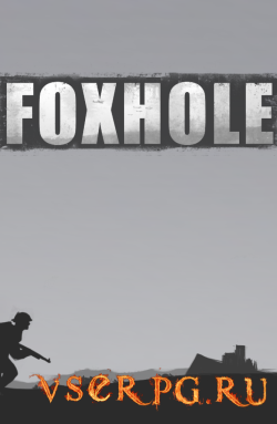 Постер Foxhole