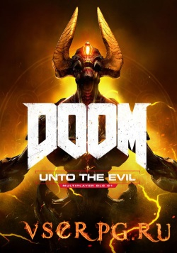 Постер DOOM Unto The Evil