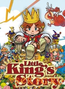 Постер игры Little King's Story