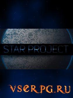 Постер игры Star Project