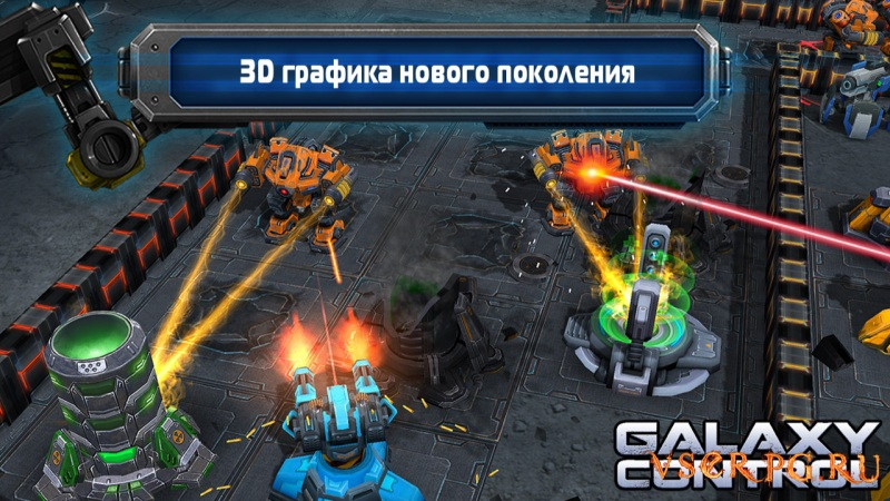 Galaxy Control: 3D Strategy screen 1