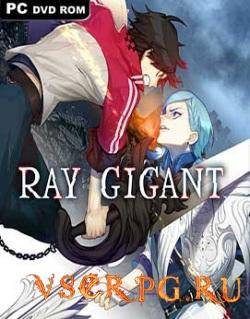 Постер Ray Gigant