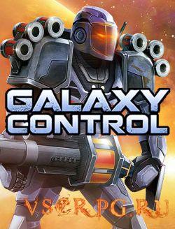 Постер игры Galaxy Control: 3D Strategy