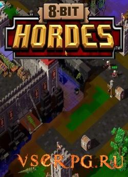 Постер игры 8-Bit Hordes