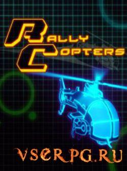 Постер игры Rally Copters