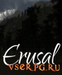 Постер Erusal