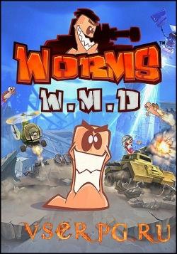Постер игры Worms W.M.D