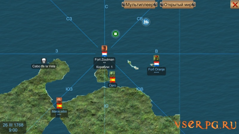 The Pirate: Caribbean Hunt screen 3