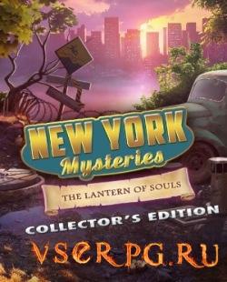 Постер игры New York Mysteries The Lantern of Souls / Загадки Нью-Йорка: Фонарь душ