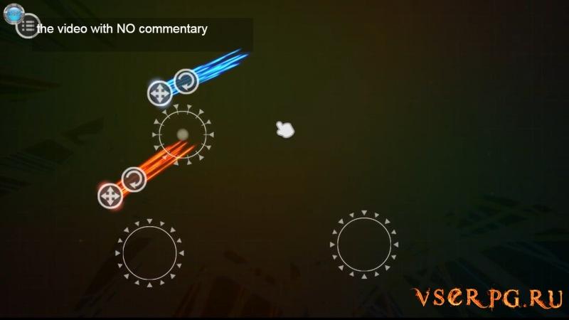Optika (2016) screen 2
