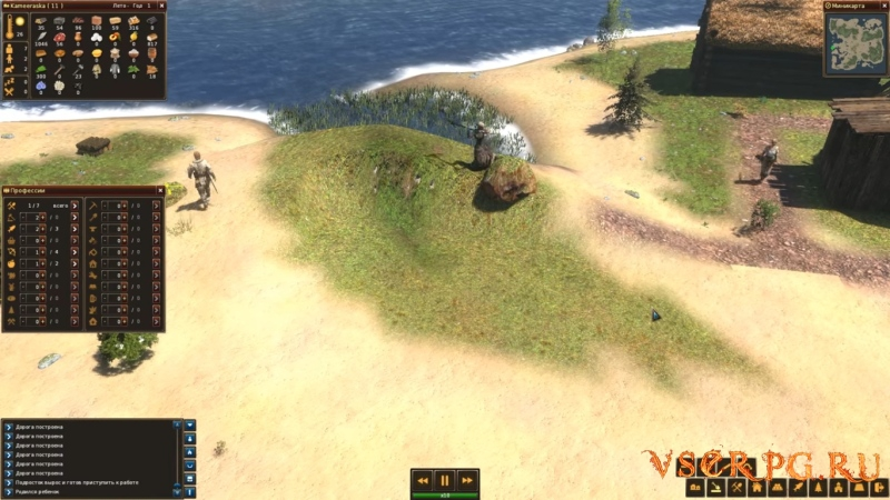 Life is Feudal: Forest Village screen 3