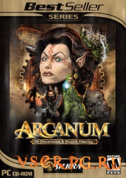 Постер игры Arcanum: Of Steamworks and Magick Obscura