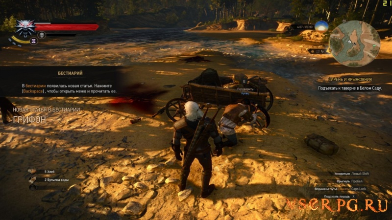 The Witcher 3: Wild Hunt Game of the Year Edition screen 1