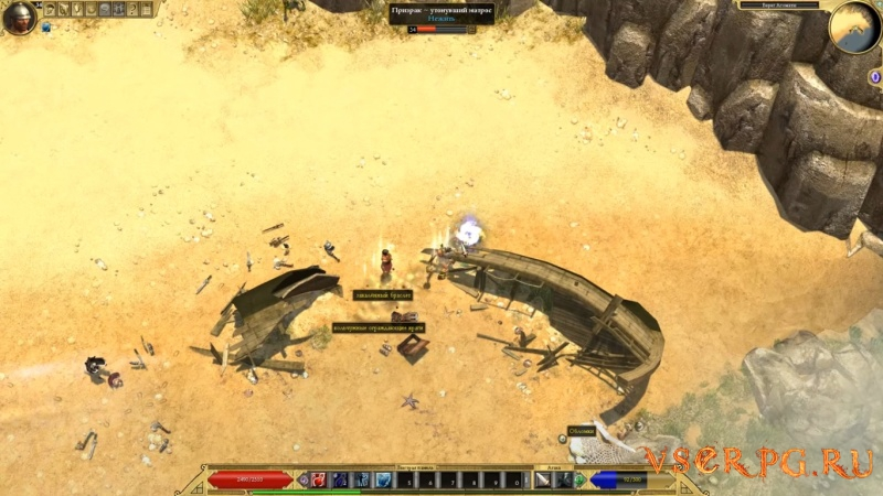 Titan Quest Anniversary Edition screen 2