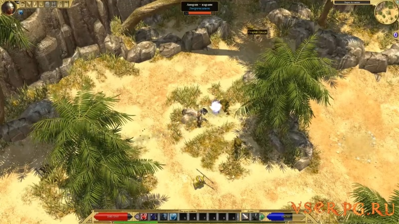 Titan Quest Anniversary Edition screen 3