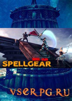 Постер игры Spellgear