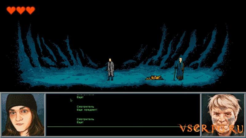 The Underground Man screen 3