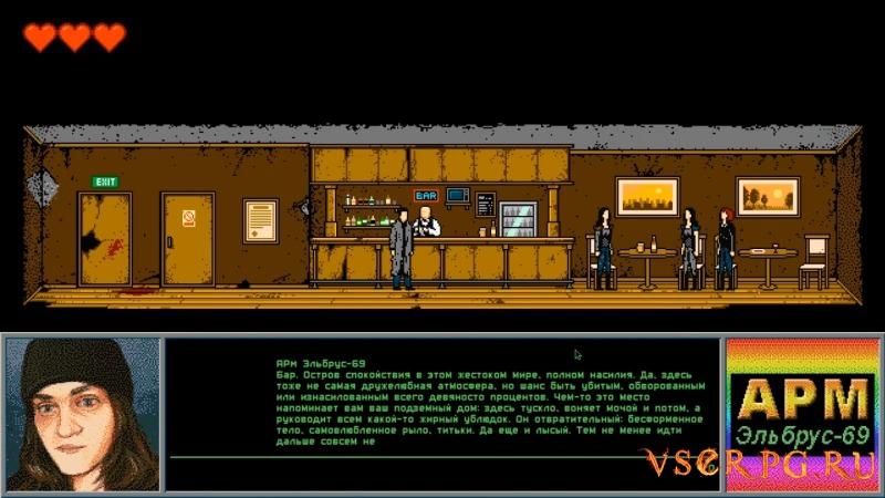 The Underground Man screen 1