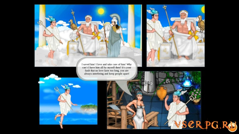The Odyssey (2016) screen 1