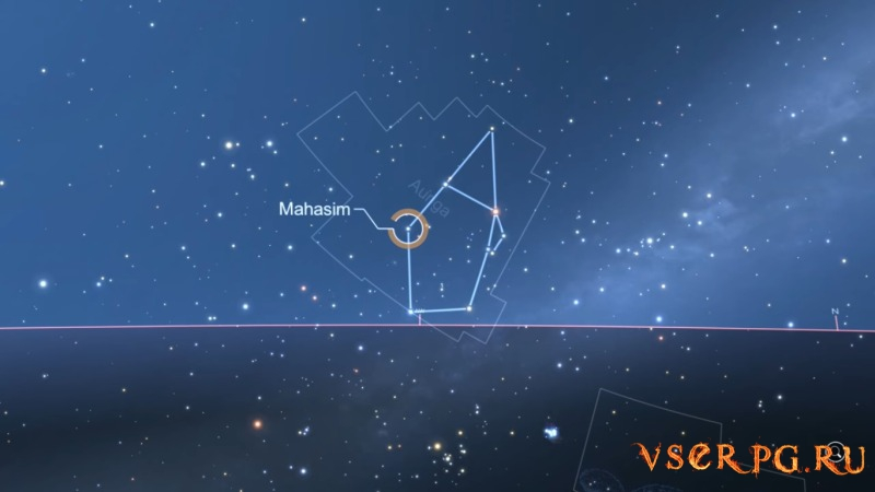 Star Chart screen 2
