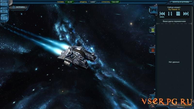 Space Rangers: Quest / Космические Рейнджеры: Квест screen 1