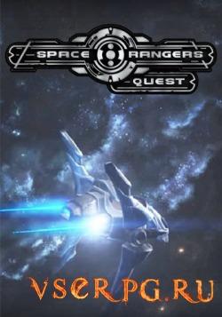 Постер игры Space Rangers: Quest / Космические Рейнджеры: Квест