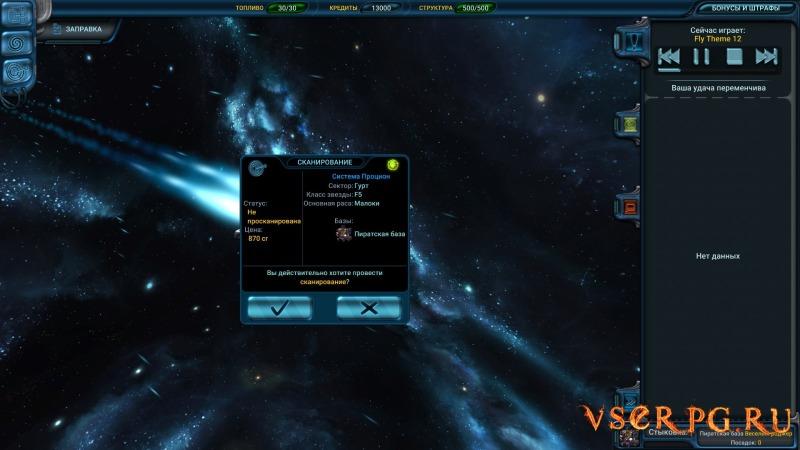 Space Rangers: Quest / Космические Рейнджеры: Квест screen 3