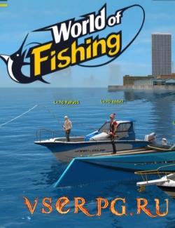 Постер игры World of Fishing