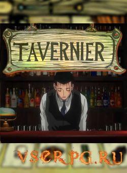 Постер игры Tavernier
