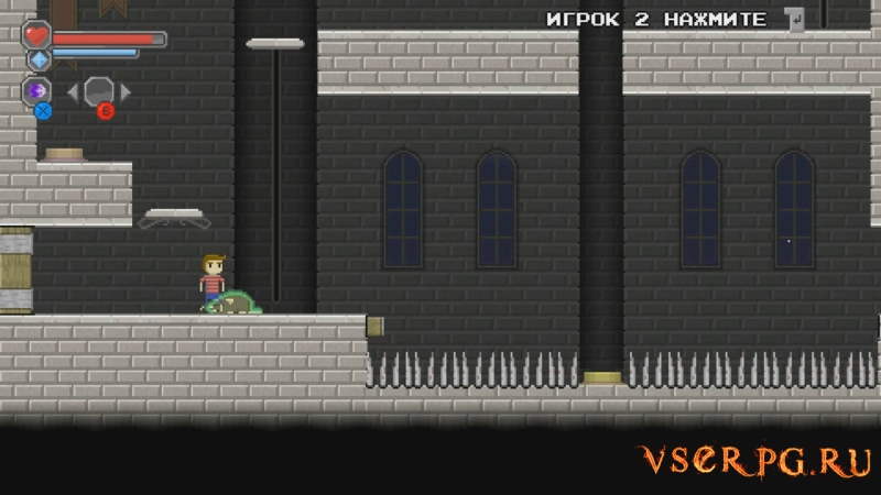 Trials of Azra screen 1