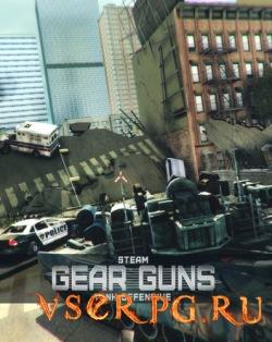 Постер игры GEARGUNS Tank offensive