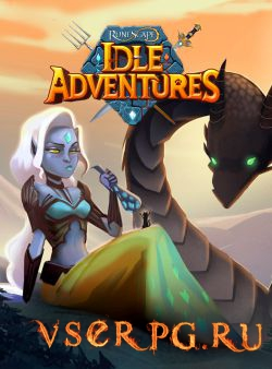Постер игры RuneScape: Idle Adventures
