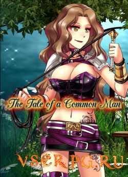 Постер игры The Tale of a Common Man