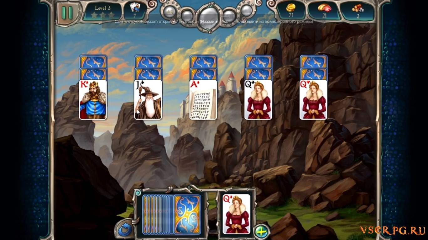 Avalon Legends Solitaire 2 screen 1