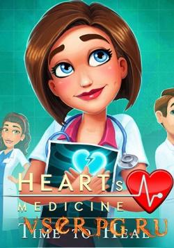 Постер Heart's Medicine - Time to Heal