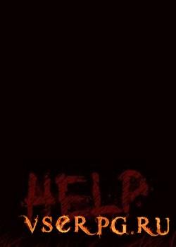 Постер игры Help