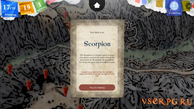 Sorcery Part 1-4 screen 1