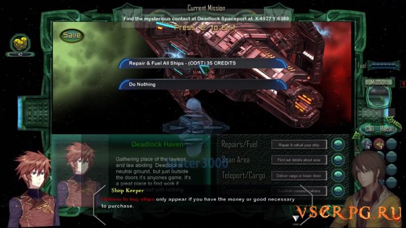 Omni Link screen 3