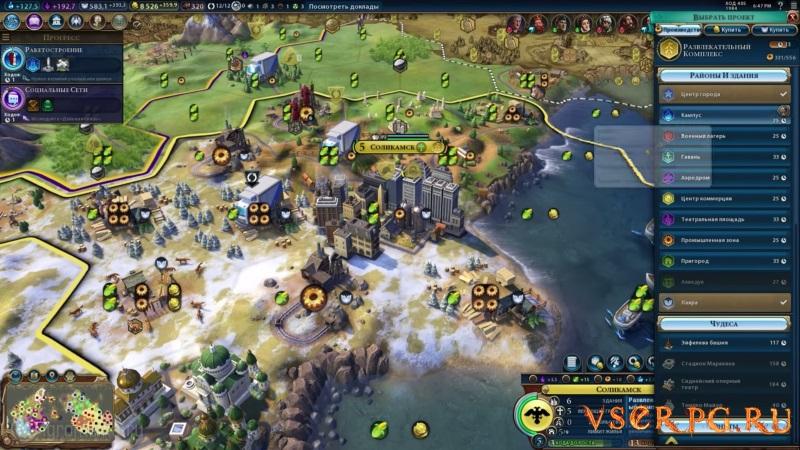 Civilization VI / Цивилизация 6 screen 1