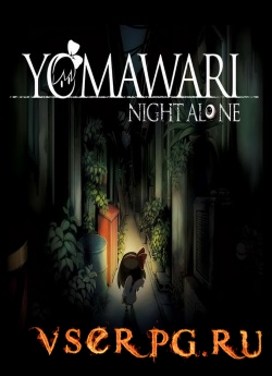 Постер игры Yomawari Night Alone