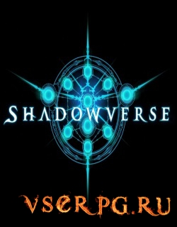 Постер игры Shadowverse CCG
