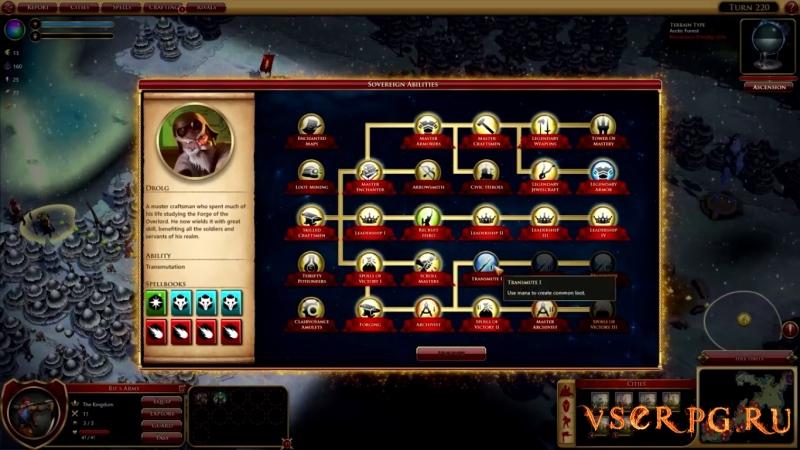 Sorcerer King: Rivals screen 1